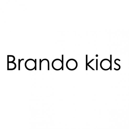 Brando Kids søker deltidsansatt